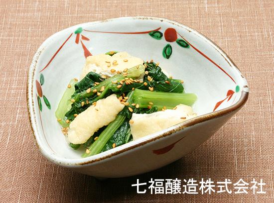 白だしで薄めるだけ♪簡単★小松菜と油揚げの煮びたし