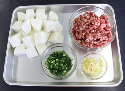大根とひき肉のとろとろ煮:手順0