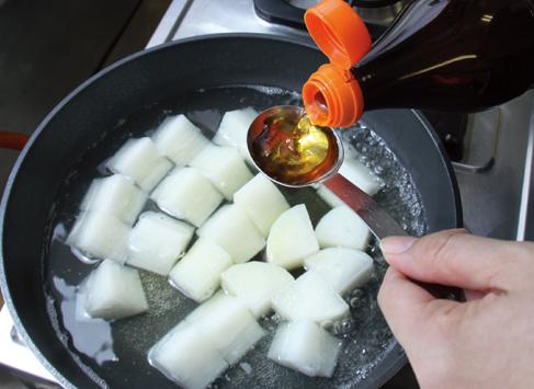 大根とひき肉のとろとろ煮:手順1