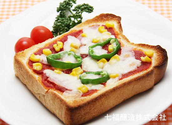 10種のスパイス入りケチャップで作るピザトースト
