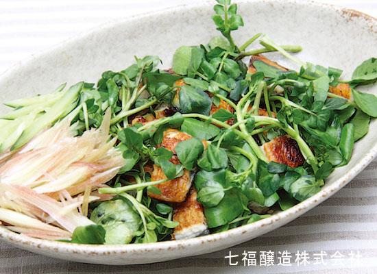 鰻とクレソンの黒酢サラダ