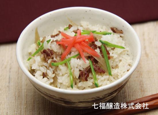 牛ごぼう飯(混ぜ込みご飯)