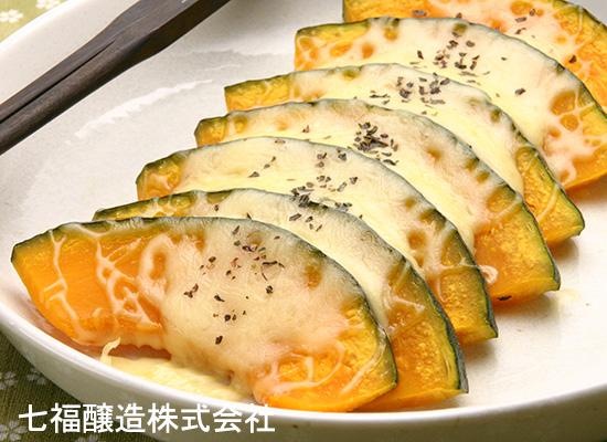 レンジで簡単チーズかぼちゃ