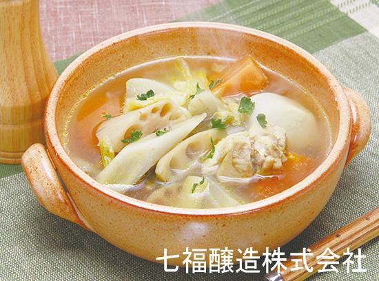 根菜たっぷりスープ