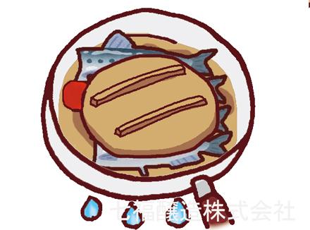 いわしの梅煮:手順2