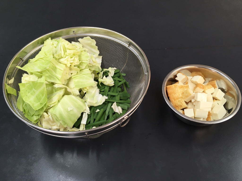 厚揚げのそぼろ野菜炒め:手順0