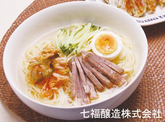 白だしと冷し中華麺で作る|冷やしラーメン