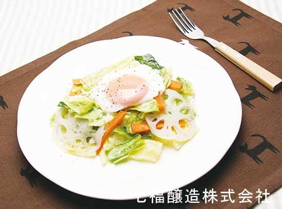 たっぷり野菜と卵のオリーブオイル蒸し
