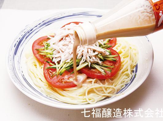ごまだれサラダ中華麺