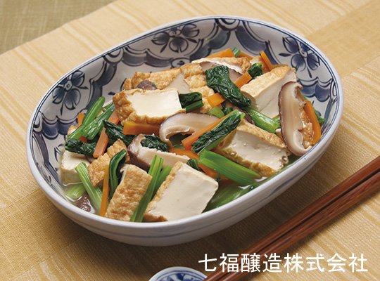煮物だしで|小松菜と厚揚げのだし旨煮