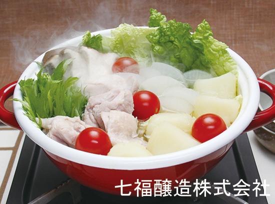 野菜白だしの洋風鍋
