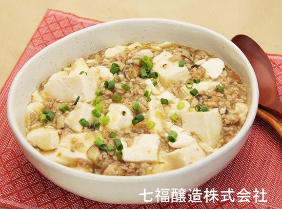柚子胡椒の和風マーボー豆腐