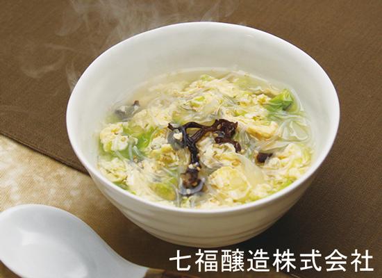 黒きくらげと白菜のスープ