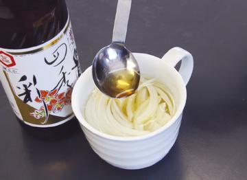 レンジで簡単!レタスのカップスープ:手順0