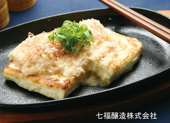 消化が良くてスタミナ抜群!豆腐のとろろステーキ
