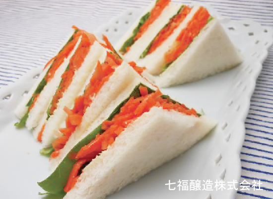 人参マリネのサンドイッチ