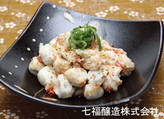 里芋の梅サラダ