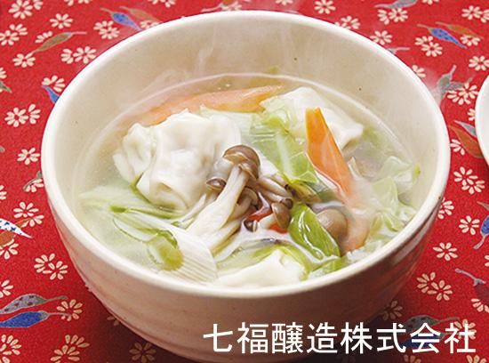 野菜たっぷり餃子スープ