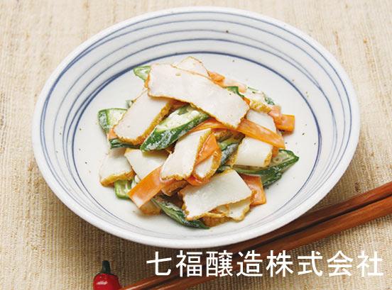 さつま揚げと野菜の七味マヨ