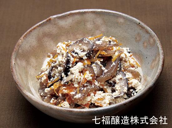 煮物だしで|椎茸とこんにゃくの白和え
