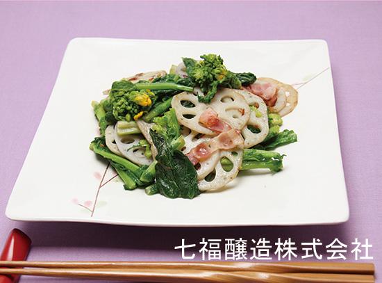 菜の花とれんこんの炒め物