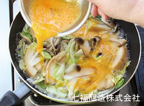 春野菜とお麩の玉子とじ:手順2