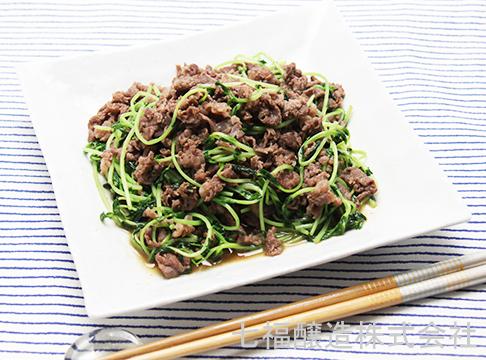 豆苗と牛肉の細切り炒め