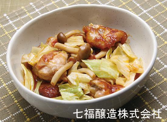 鶏肉とキャベツのうま煮