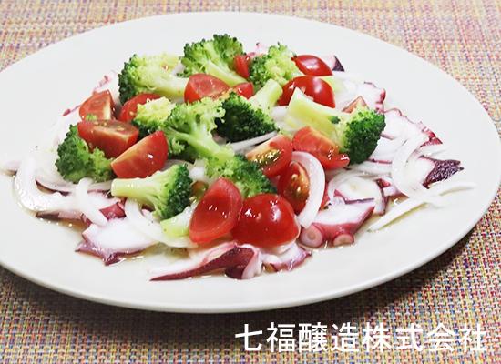 彩野菜とタコのカルパッチョ