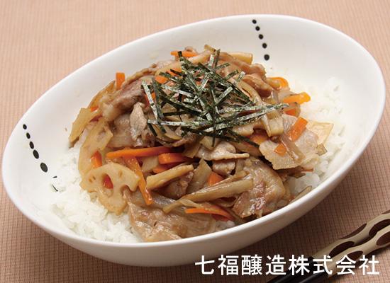 豚肉と根菜の丼