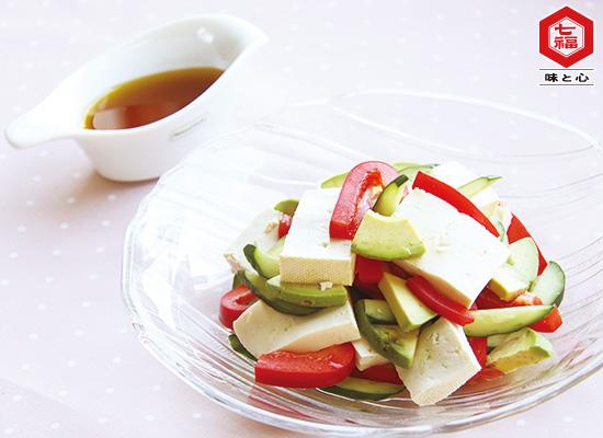 アボカドと豆腐の美肌サラダ綾