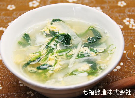 生姜入り♪卵とほうれん草の白だしスープ