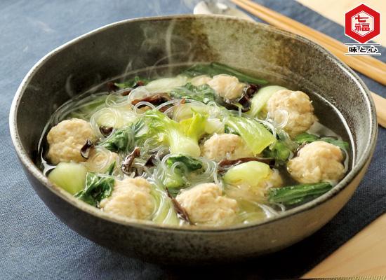 鶏団子とチンゲン菜の春雨スープ